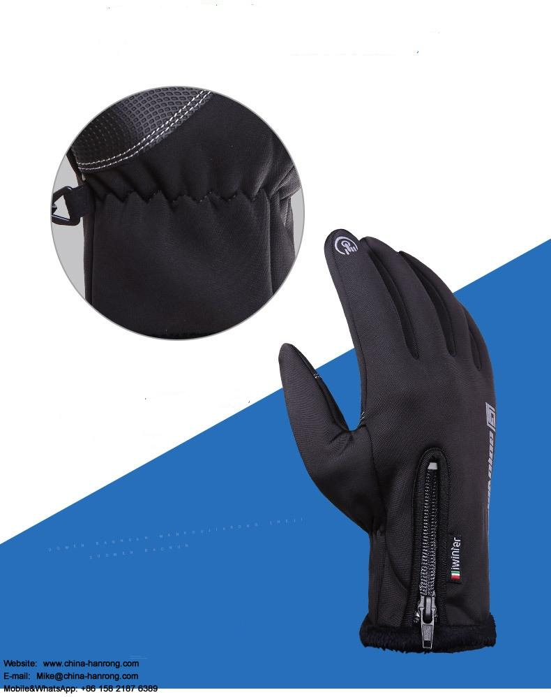 Outdoor Protection Hands Gloves Touch Screen Windproof Non-slip Sporting Gloves